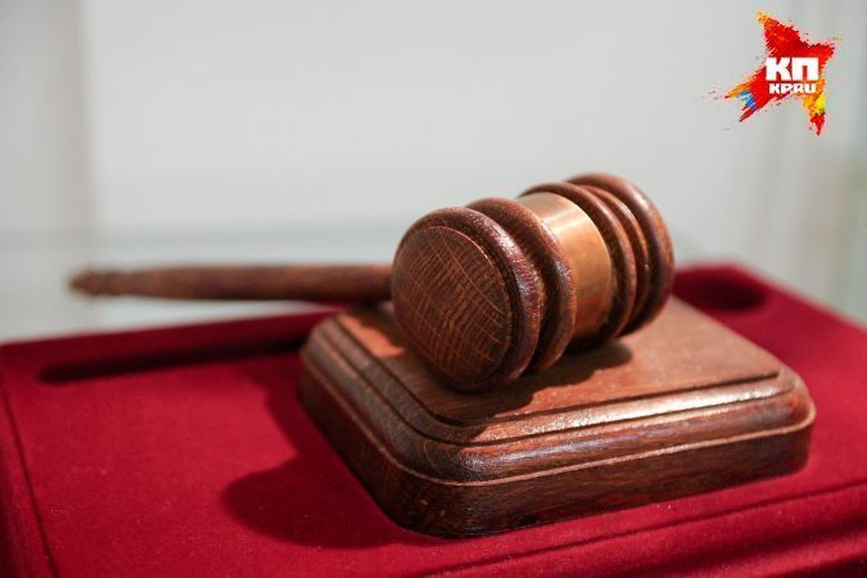 Суд назначил наказание в виде реального лишения свободы.