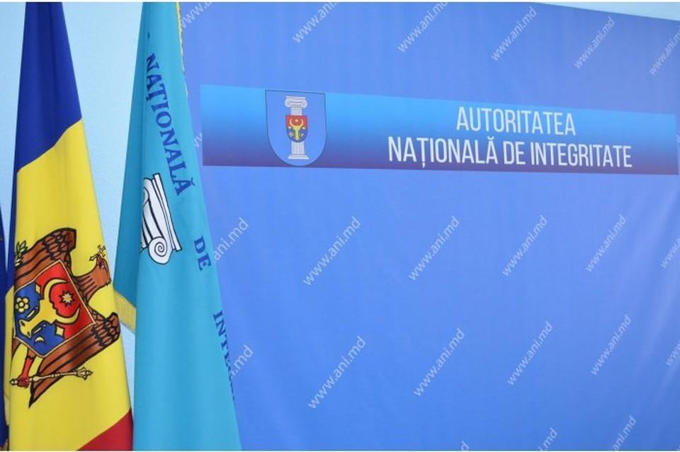 Больше всех зарабатывают сотрудники Национального органа по неподкупности (Фото: сайт ведомства).