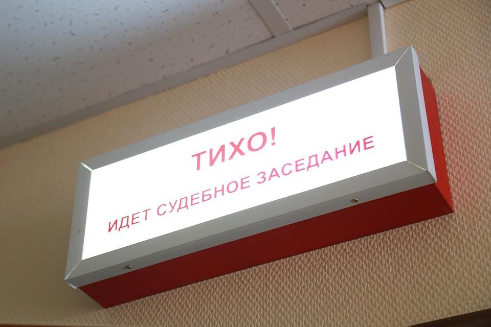 Житель Ачинска отсудил у интернет-магазина двойную стоимость автомобильных шин