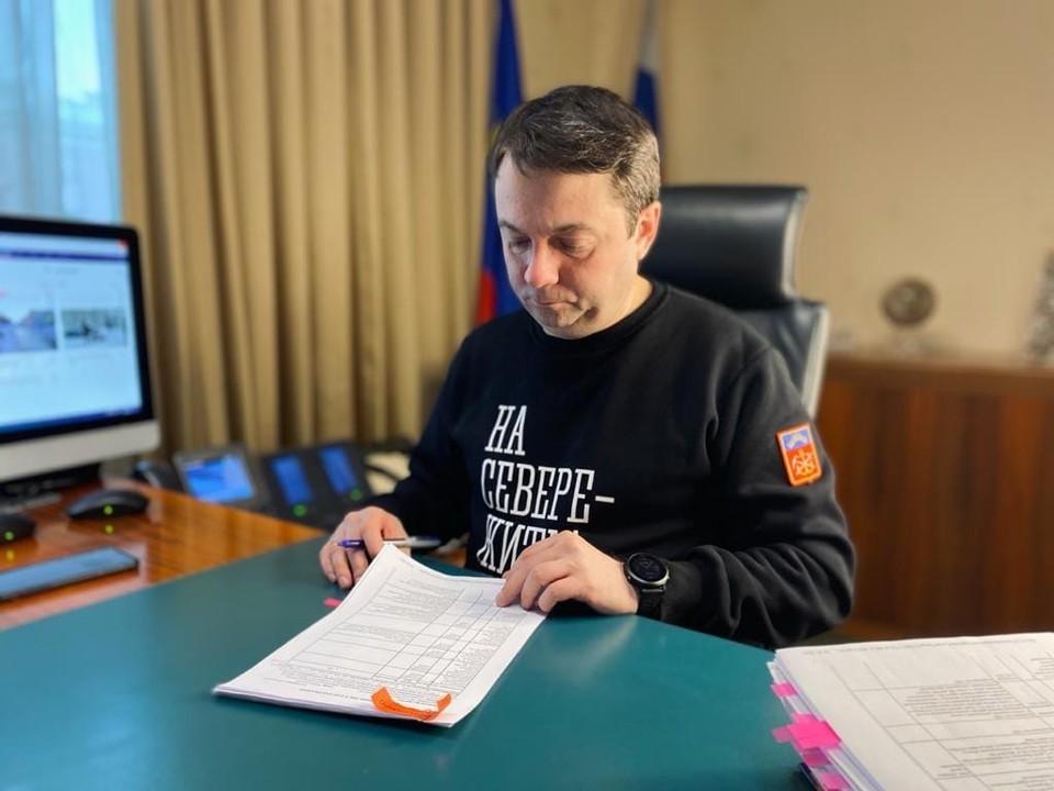 Андрей Чибис подписал постановление о снятии очередных ковидных ограничений. Фото: правительство Мурманской области
