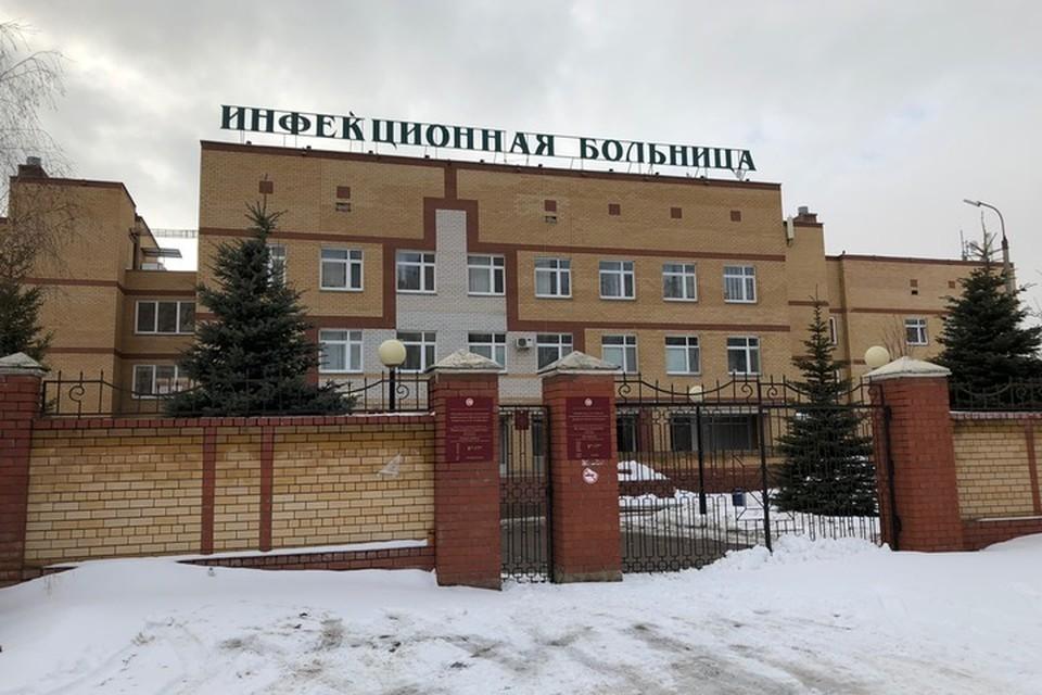 Вплоть до 8 марта инфицированные туристы находились на карантине в отдельном боксе местной инфекционной больницы.