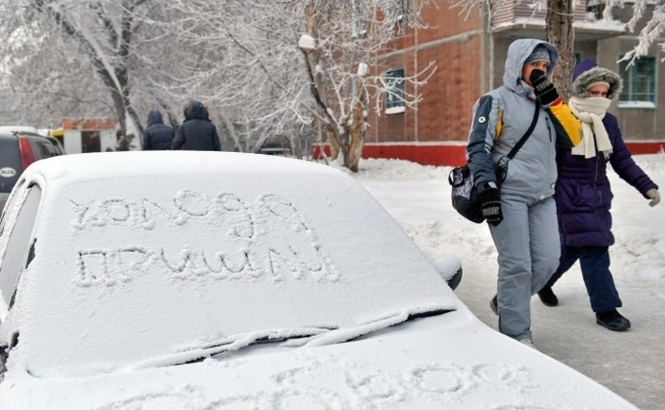 Аномальные морозы придут в Омск на праздники.