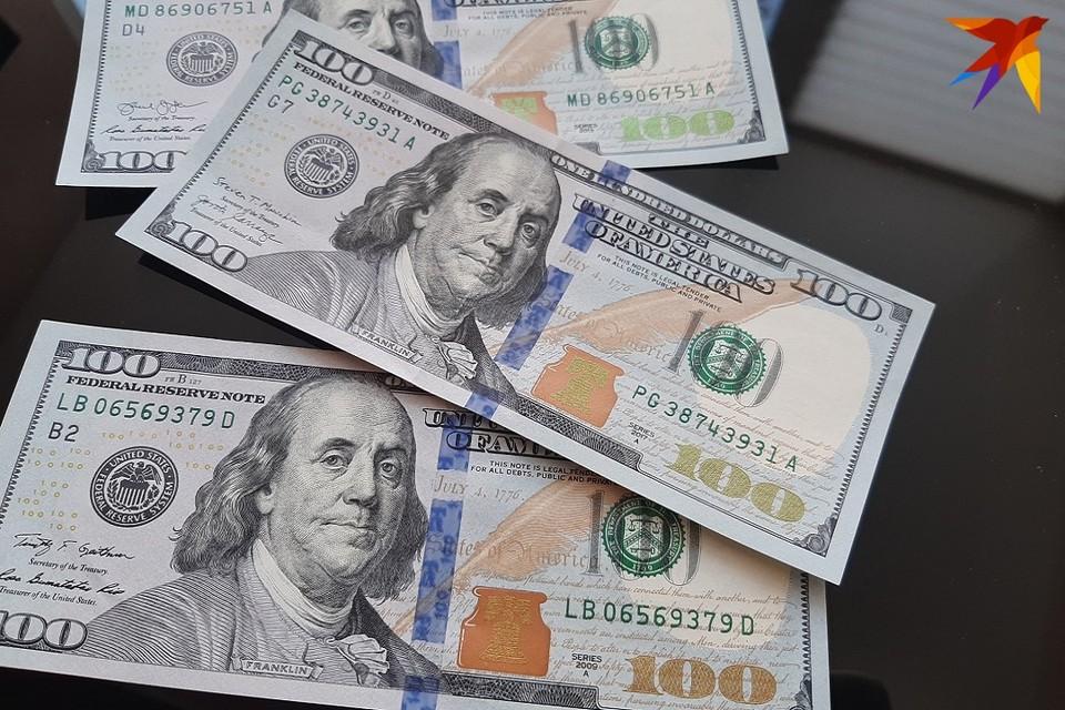 Доллар и евро подорожали, российский рубль подешевел - ситуация с курсом валют в Беларуси.