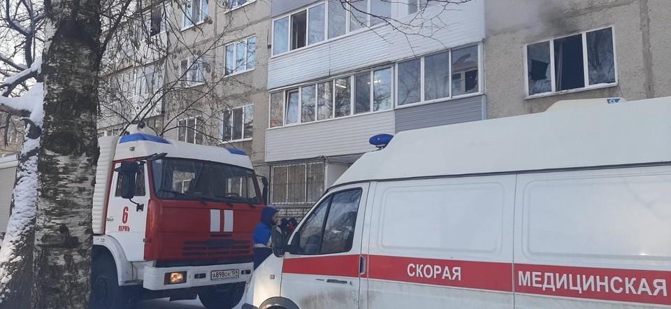 Фото: МЧС Прикамья/ВКонтакте