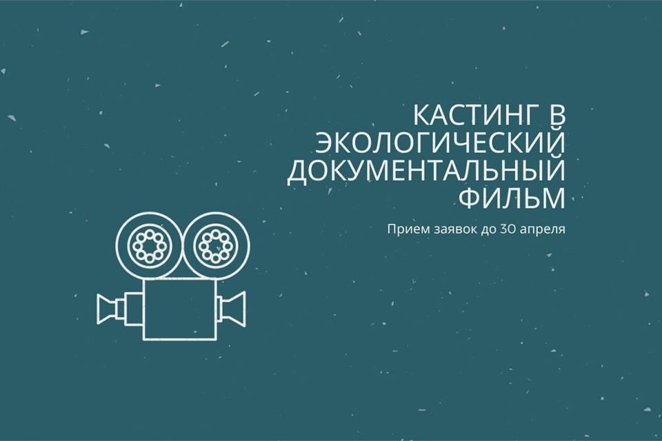Заявки от желающих принимают в электронной форме по адресу http://nondisposable.tilda.ws/ до 30 апреля. Фото: vk.com/pim51