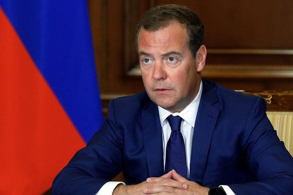 "Медведев перенес встречу с Лукашенко в Сочи. Фото: ""РИА Новости""."