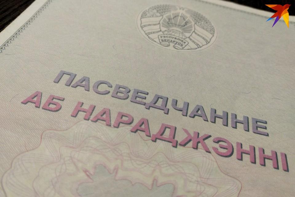 В Беларуси назвали топ-5 самых редких и самых популярных имен мальчиков