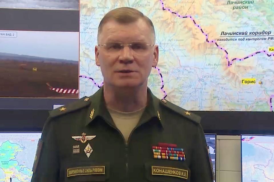 Минобороны РФ прокомментировало слова Пашиняна об «Искандерах» в Карабахе