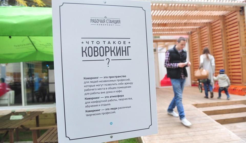 Английские слова в русском языке: примеры и значения