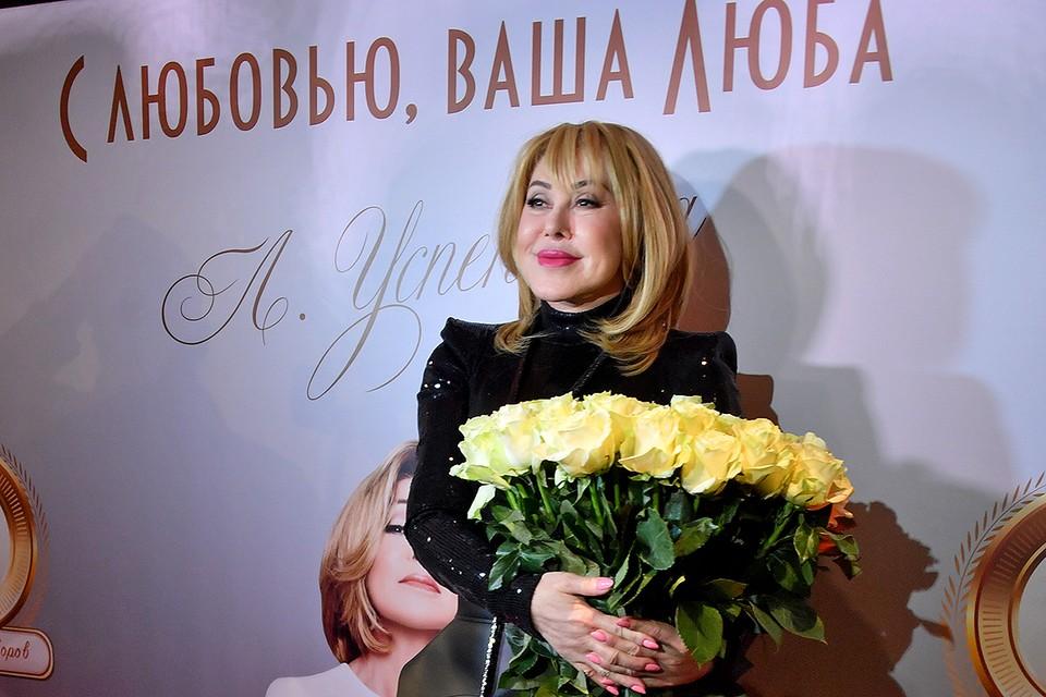 """""""Надул пластический хирург"""": Любовь Успенская сделала новую операцию"""