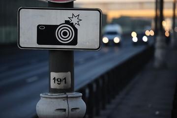 """Новый знак """"фотовидеофиксация"""" в России с 1 марта 2021: что означает и как выглядит"""