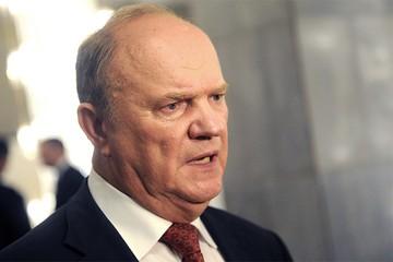 Геннадий Зюганов: Горбачёв сдал и предал свою партию