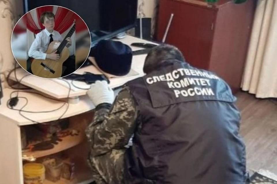 Больше суток оперативники считали, что мальчик был среди убитых, а он в это время успел скрыться, уехав на такси до Екатеринбурга. Фото: пресс-служба СУ СКР по Пермскому краю и соцсети.