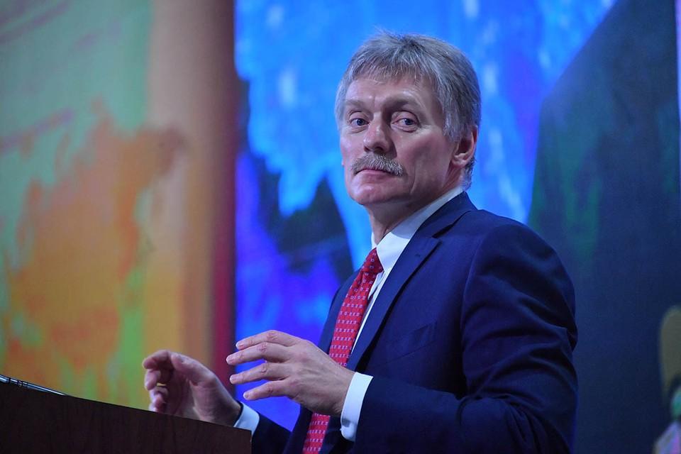Пресс-секретарь президента РФ рассказал обозревателю KP.RU Александру Гамову, как поступит Кремль в случае дальнейшего обострения обстановки в Донбассе