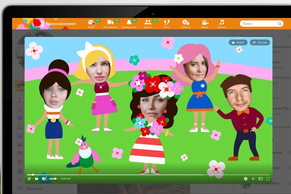 Одноклассники поздравят пользовательниц с 8 марта персональным видео от нейросети