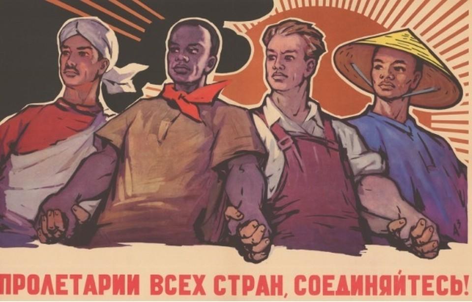 """В Советском Союзе слово """"интернационализм"""" не было пустым звуком."""