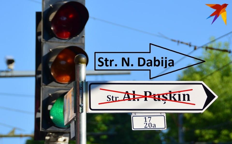 Вот так предлагает переименовать улицу историк