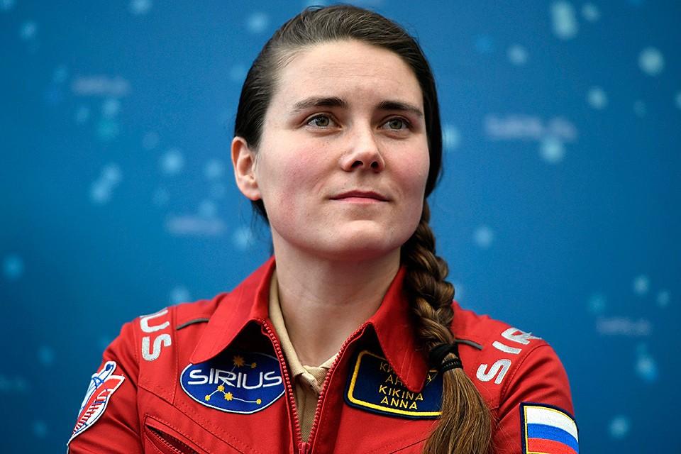 Анна Кикина готовится к полёту в космос