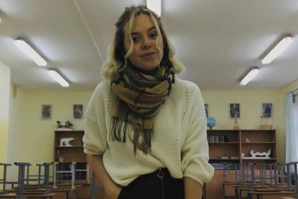 Педагог уволилась из-за дискуссии вокруг ее роликов в соцсети Фото: предоставлено героем публикации