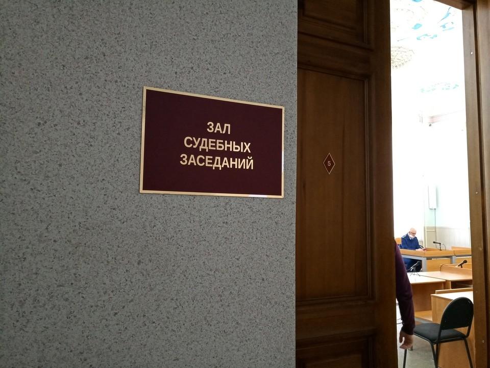 Громкое уголовное дело рассматривает Самарский областной суд