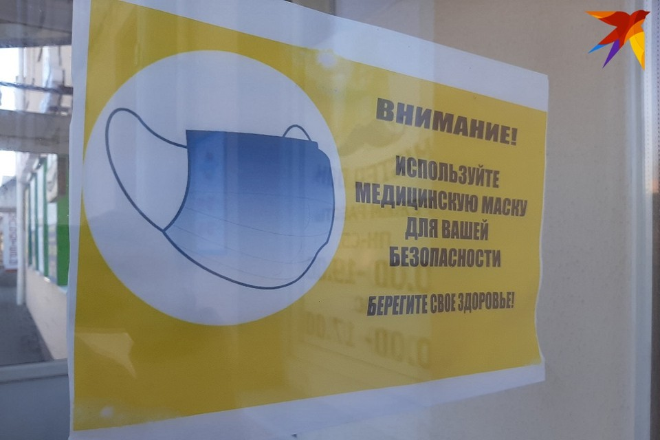 Стало известно, сколько еще человек в Беларуси заболели коронавирусом.