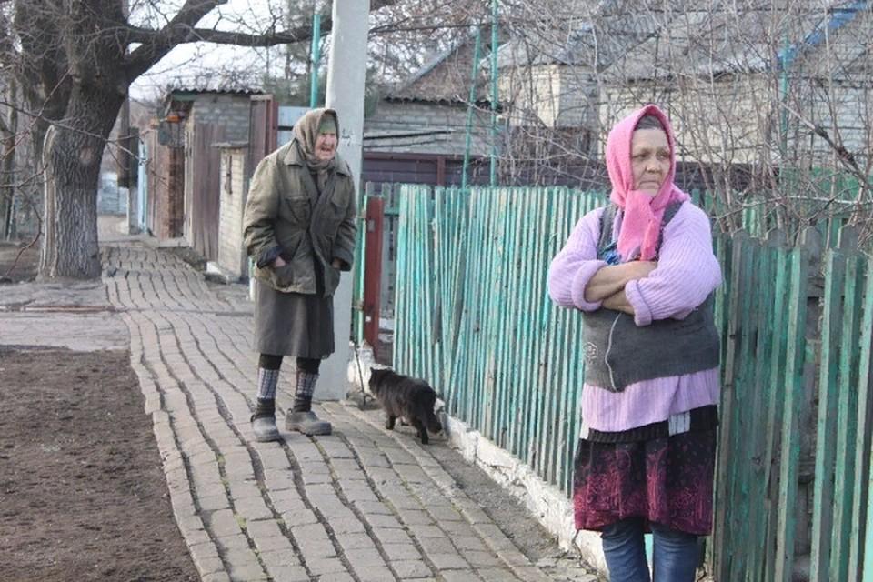 Жители Александровки живут практически на самой передовой