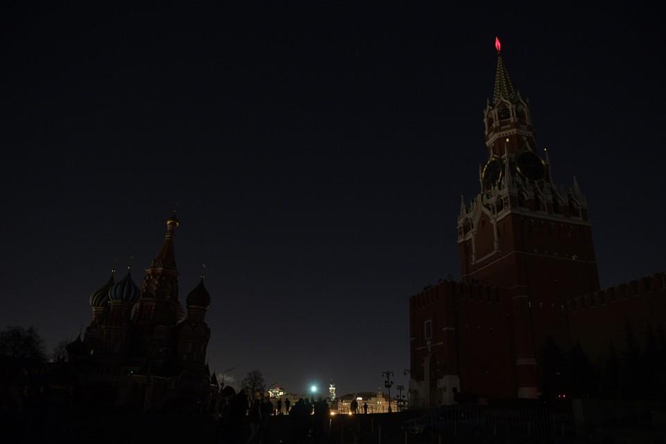 Акция пройдет по всей стране - отключат даже подсветку Кремля в Москве