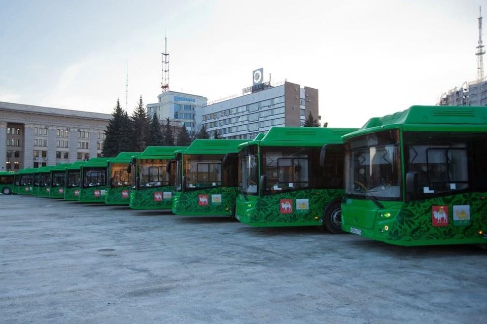Челябинская область переходит на экологичный общественный транспорт. Фото: gubernator74.ru