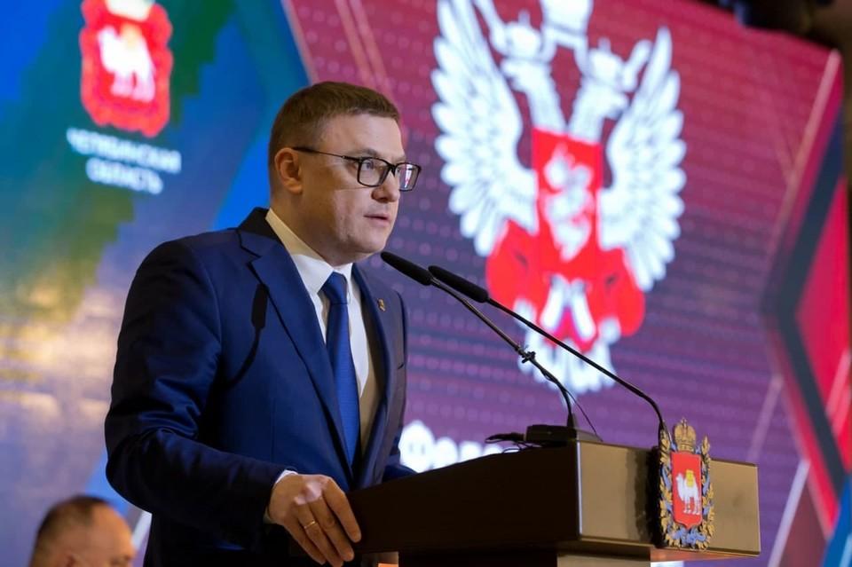 Губернатор Алексей Текслер возглавил областную Федерацию бокса. Фото: gubernator74.ru