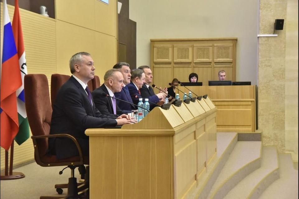 На сессии Заксобрания Новосибирской области 25 марта были приняты изменения в бюджете региона. Фото: Правительство Новосибирской области