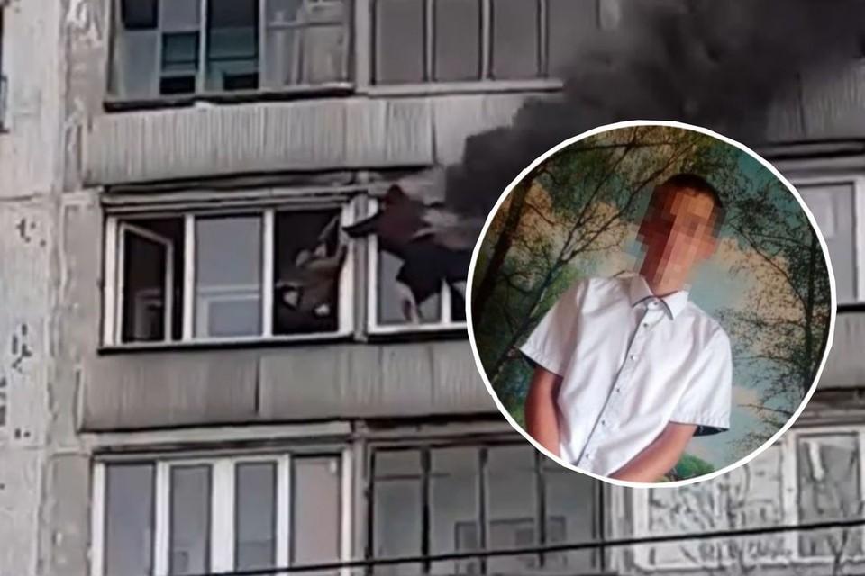 Парень смог перебраться в другую квартиру. Фото: скриншот из видео/соцсети.