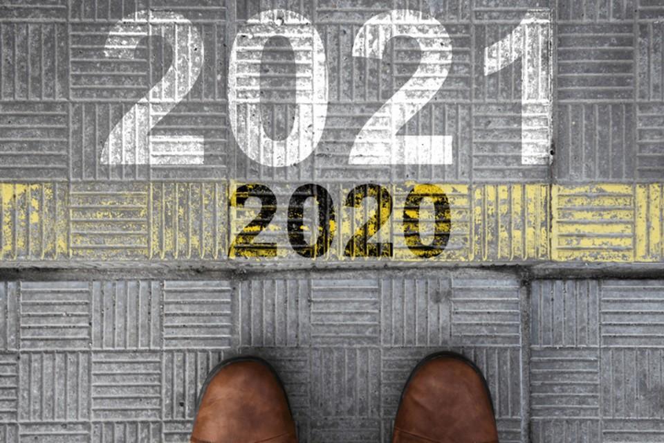 Эпидемиологическая ситуация в 2021 года хуже, чем в прошлом.
