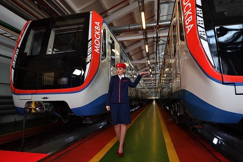 На юге Москвы построят новый транспортно-пересадочный узел