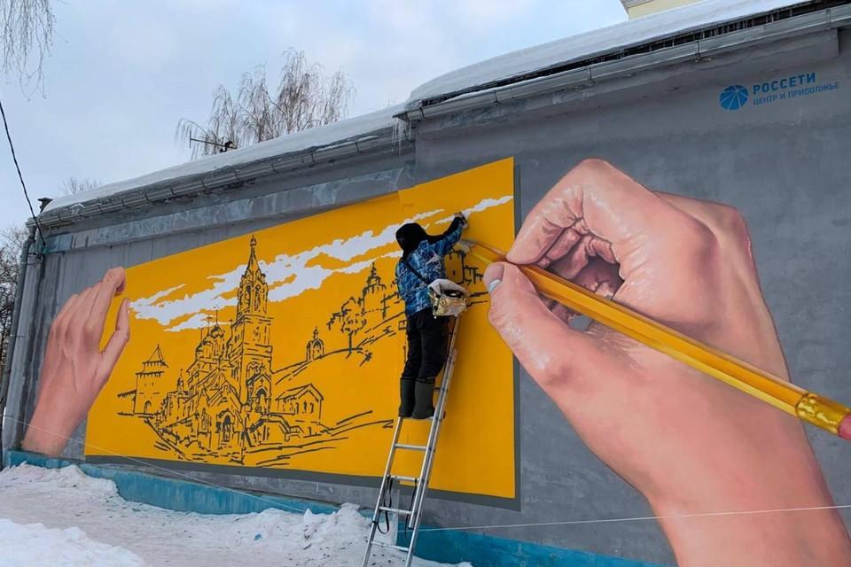 Граффити находится на улице Пискунова. Фото: «Россети Центр и Приволжье Нижновэнерго».