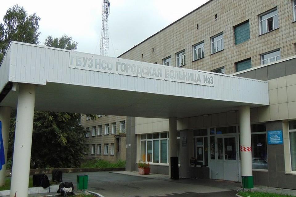 Учреждение 9 месяцев принимало коронавирусных пациентов. Фото: с сайта navigato.ru