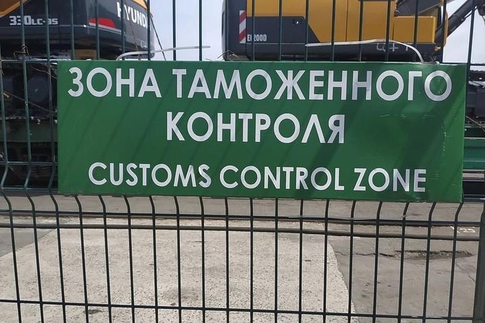 Владивостокская таможня возбудила дело против предпринимателя из Новосибирска