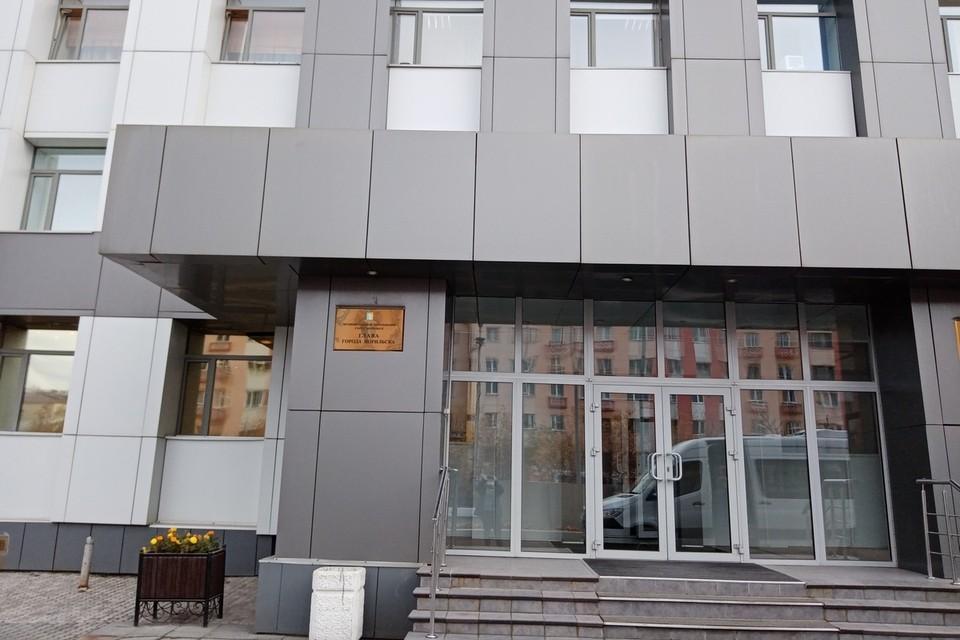 В Норильске на чиновника завели дело о мошенничестве на 1,6 миллиона рублей