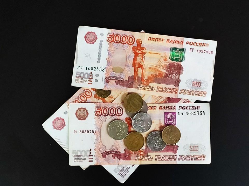 Курянка перевела 45 тысяч рублей и стала ожидать посылку