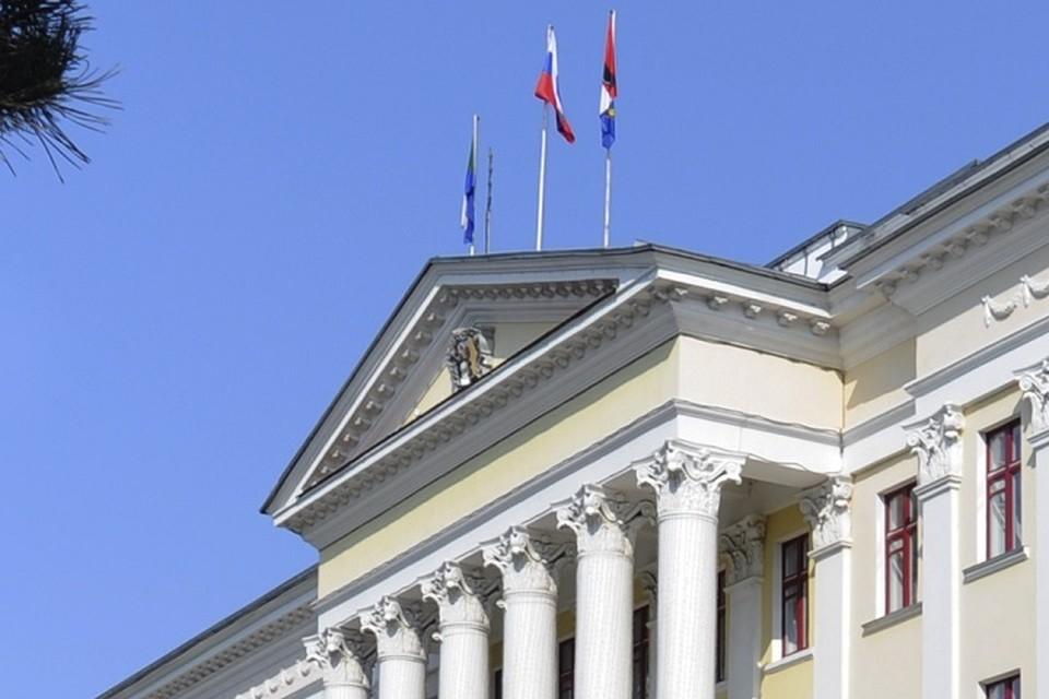 В администрации Хабаровска новое назначение на должность