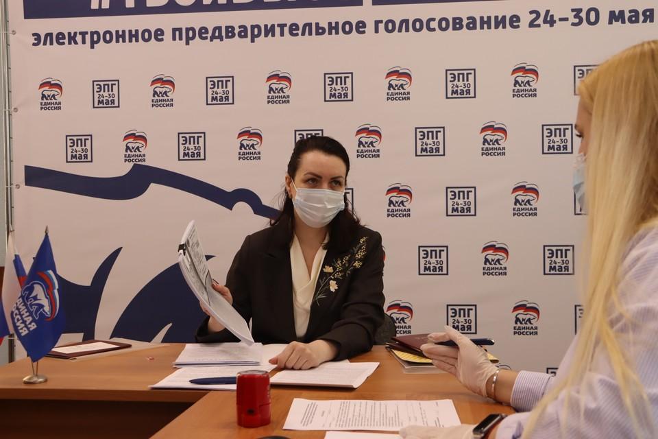 Оксана Фадина подала документы на участие в праймериз. Фото: omsk.er.ru