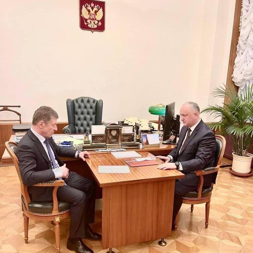 В рамках двухдневной рабочей поездки в Москву, Игорь Додон провёл встречу с заместителем главы Администрации Президента Российской Федерации Дмитрием Николаевичем Козаком.