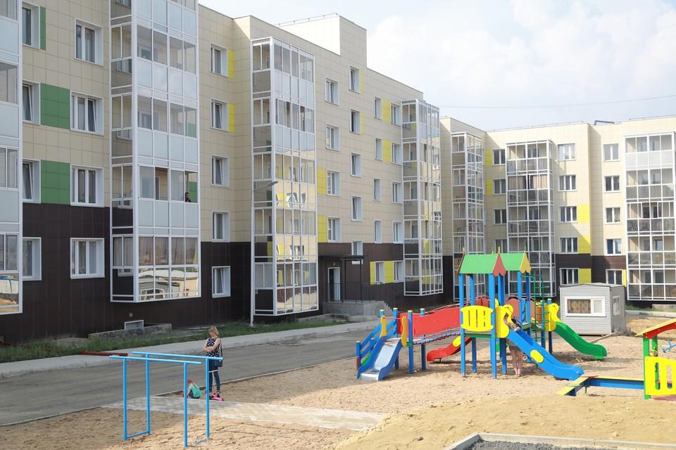 Белгородская область расширяет региональную программу расселения.