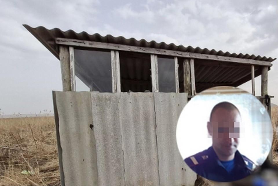 Вот в этой будке без пола, дверей Алексей провел 20 дней без еды и тепла