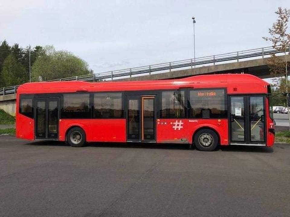 «Городской автобусный парк» сможет приобрести автобусы с пробегом классов EURO 5 и EURO 6. Фото: соцсети