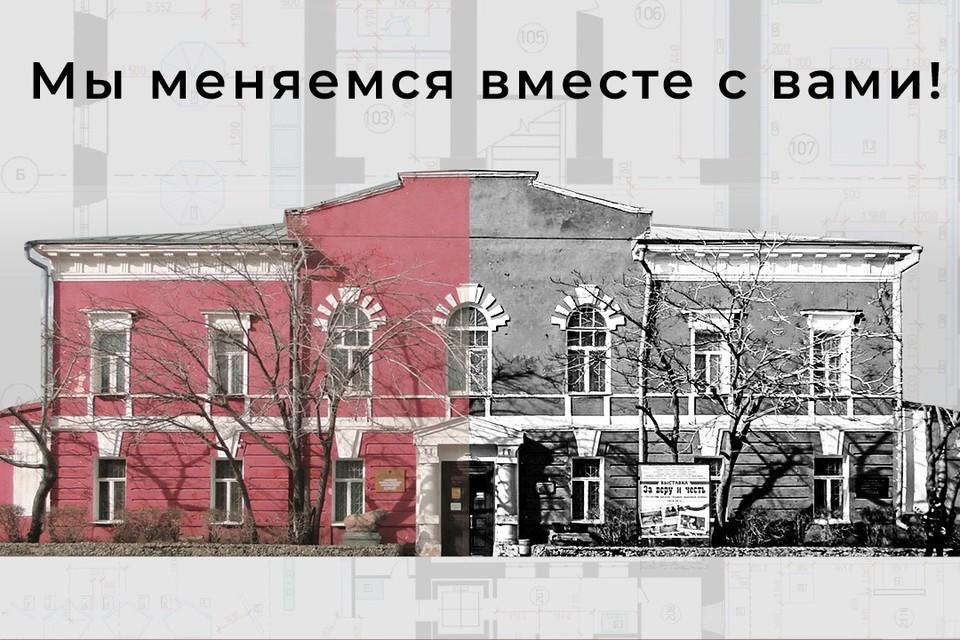 Музей работает до 9 мая