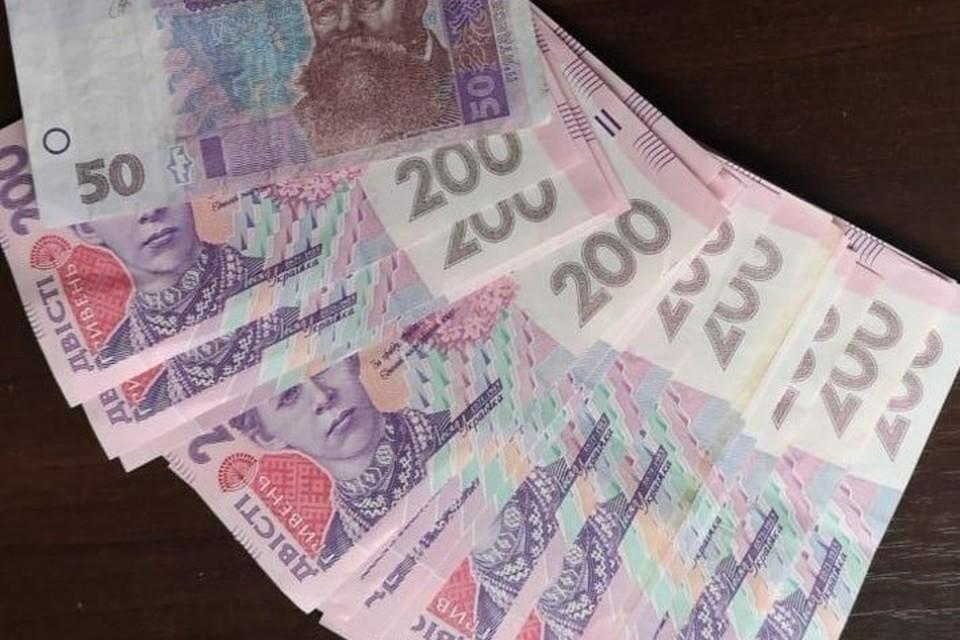 Полученные деньги женщина тратила на приобретение различных вещей. Фото: ГПСУ