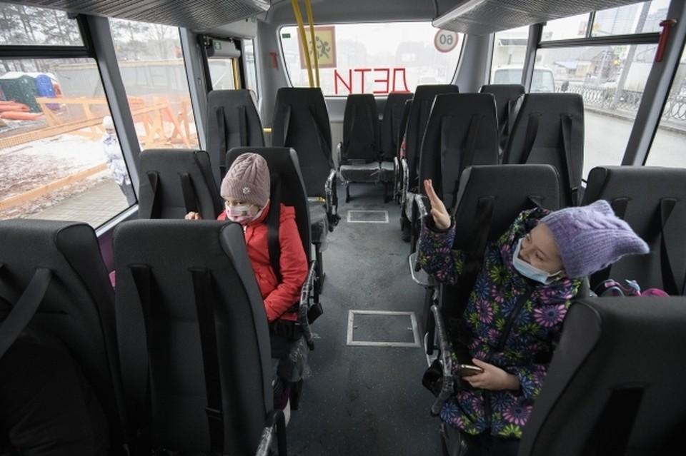 Мальчик просто не успел купить билет на последний автобус