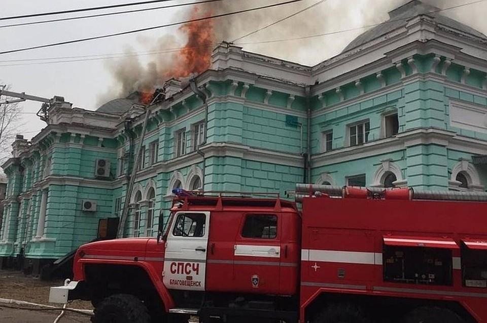 Пожар в больнице тушили 2,5 часа. Фото: прокуратура Амурской области