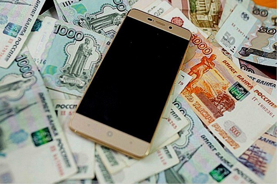 Кузбассовец зарегистрировался на бирже и лишился 230 тысяч рублей