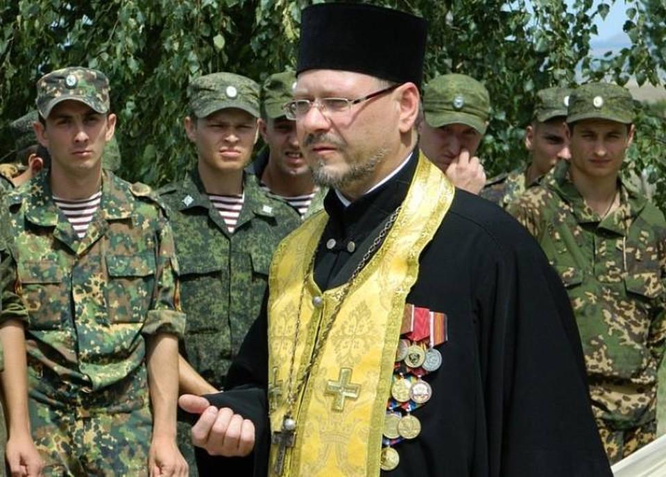 Отца Андрея Немыкина уважал и рядовой, и генерал. Фото: с сайта Ростовской епархии